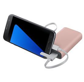 Samsung EB-PA510BR Kettle powerbank 5100mAh, Pink