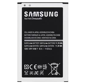 Samsung EB-B220AEB baterie G7102 Grand 2 BULK