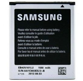 Samsung EB425161LU baterie 1500mAh Trend+/S Duos 2