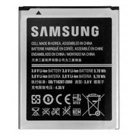Samsung EB-B600BEBE 2600mAh BULK