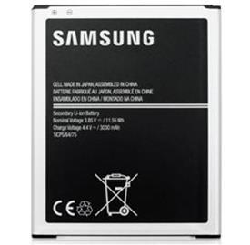 Samsung EB-BJ700CBE  baterie 3000mAh (J700) BULK