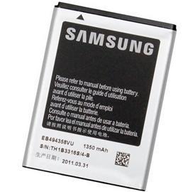 Baterie Samsung EB494358VU 1350mAh BULK