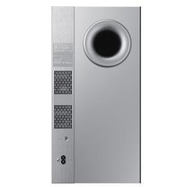 Soundbar zakřívený HW-M4501